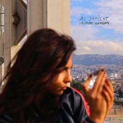 Al Jamilat [Vinyl 1LP, MP3...