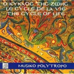 Traditional Greek Songs