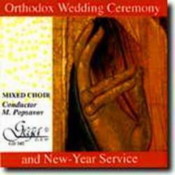Orthodox Wedding Ceremony....