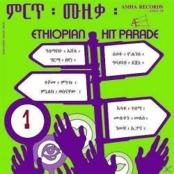 Ethiopian Hit Parade, Vol....