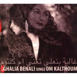Sings Om Kalthoum