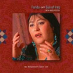 Sun Of Iraq: New Iraqi Poetry