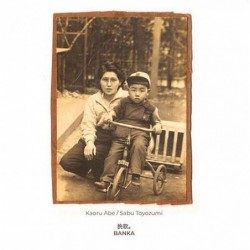 Banka [Vinyl 1LP, limited...
