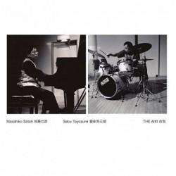 The Aiki [Vinyl 1LP]