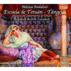 Escuela De Tetuan - Tanger