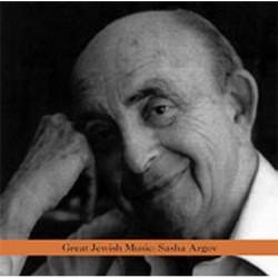 Sasha Argov: Great Jewish...