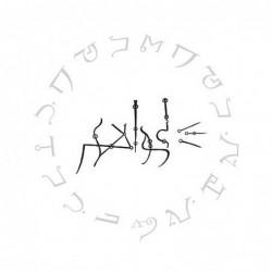 John Zorn: Enigmata