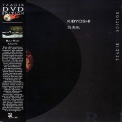 Kibyoshi [DVD Video]