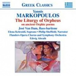 Yannis Markopoulos: The...