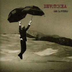 100 Lovers [Vinyl 1LP]