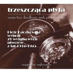 Trzeszczšca Płyta, vol. 1