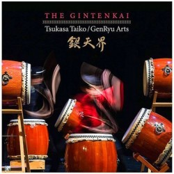 The Gintenkai